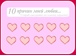 Готовимся 14 февраля. Какие открытки можно сделать своими руками (51)