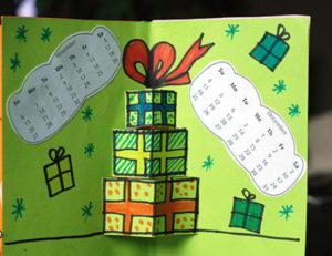 Как сделать поделку из цветной бумаги (31)