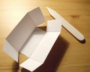 Сумочка для подарков (4)