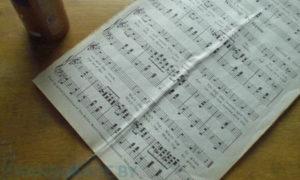 Перо из бумаги (18)
