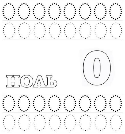 Математические задания
