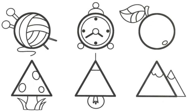Раскраски для детей формы