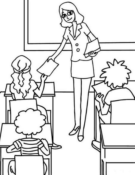 Раскраска с днём учителя