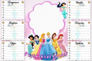 Расписание уроков распечатать
