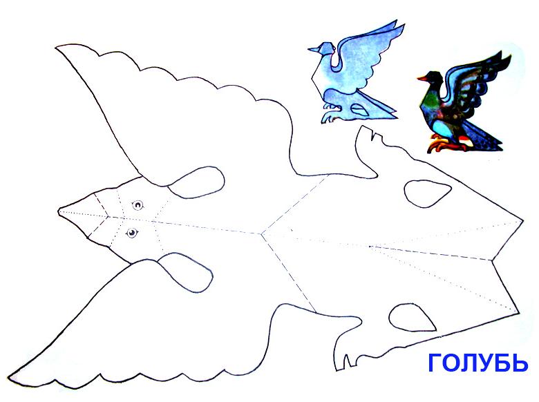 Шаблоны птиц из бумаги своими руками