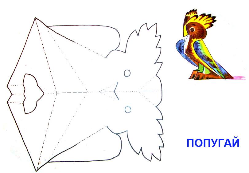 Объёмные птицы из бумаги схемы