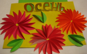объемные аппликации цветов