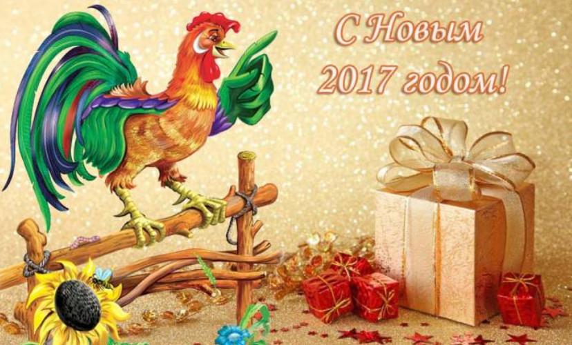 Открытки с петушком на новый год