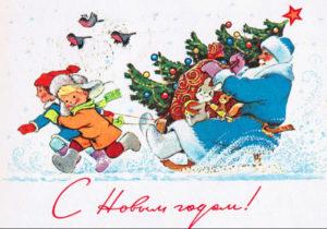 Новогодние открытки ссср (17)