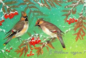 Новогодние открытки ссср (22)