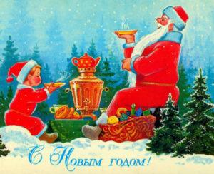 Новогодние открытки ссср (28)