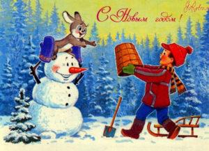 Новогодние открытки ссср (29)