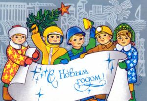 Новогодние открытки ссср (3)