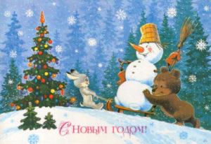 Новогодние открытки ссср (30)
