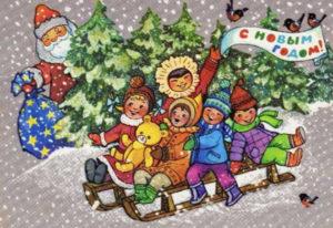 Новогодние открытки ссср (34)