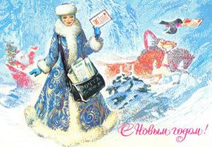 Новогодние открытки ссср (35)