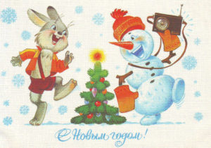 Новогодние открытки ссср (5)