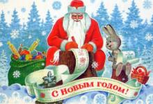 Новогодние открытки ссср (9)