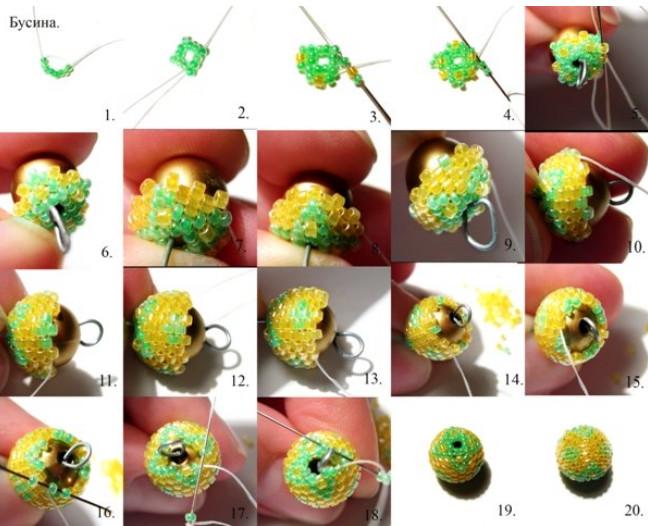 Как сделать бусинки из бисера