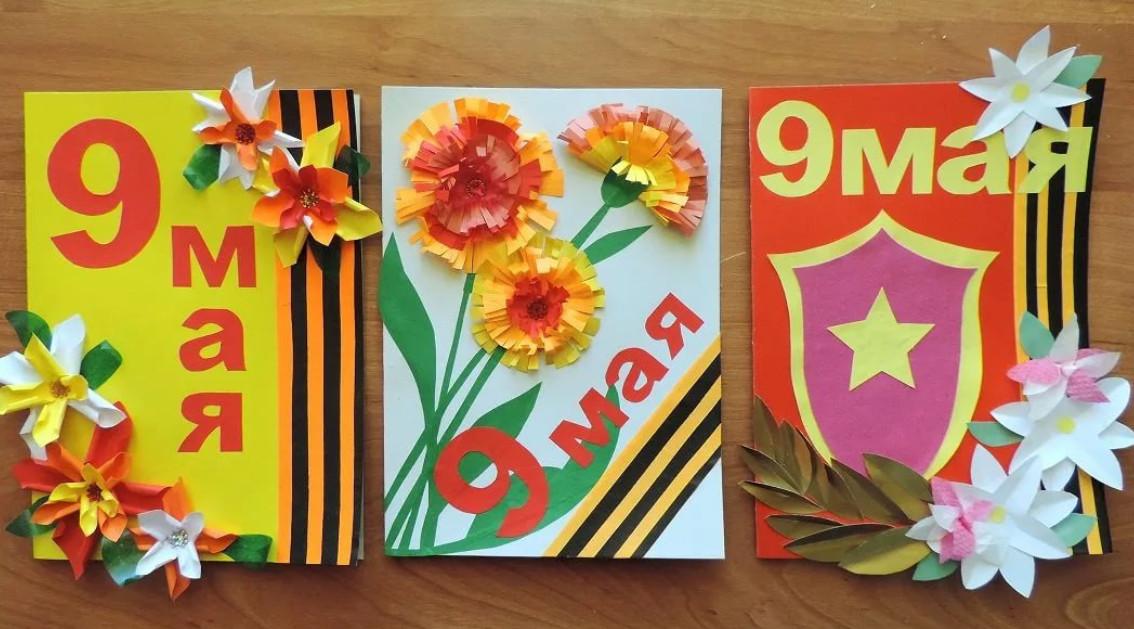 Детские открытки к 9 мая своими руками