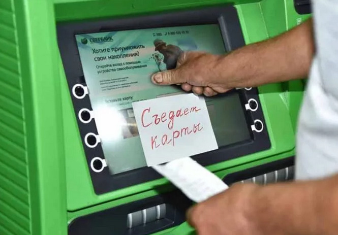 Что делать, если банкомат зажевал карту