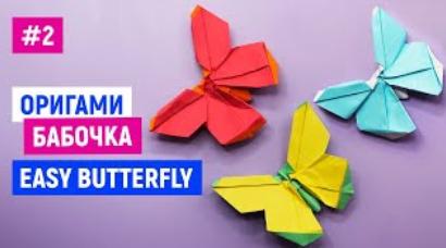 🦋 DIY 🦋 БАБОЧКИ из БУМАГИ🦋 / ОРИГАМИ 3D БАБОЧКА / Как сделать бабочку / Origami paper butterfly